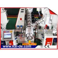 Buy cheap 5 layer PERT pipe with oxygen barrier layer making machine/EOVH floor heating pipe extrusion machine from wholesalers