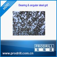 Buy cheap G18 G25 G40 Bearing and Angular Steel Grit for granite cutting from wholesalers