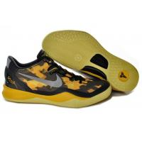 Buy cheap NIKE ZOOM KOBE VIII basketball shoes from wholesalers