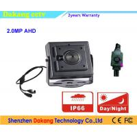 AHD 1.3MP Box Security Cameras / Spy Pinhole Camera Weatherproof