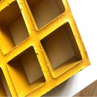 Buy cheap WellGRID Factory Supply High Strength GRP Fiberglass FRP Mould FRP Grating from wholesalers