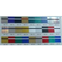 Buy cheap Abs Double Color Board from wholesalers