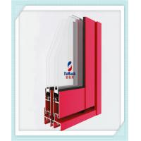 Electrophoresis Window Aluminum Profile Thermal Insulation Square Shape