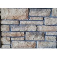 Buy cheap Irregular Culture Artificial Wall Stone Water Absorption Multiple Color from Wholesalers