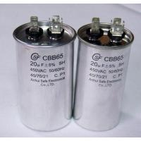 Buy cheap ac motor start capacitor from wholesalers