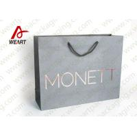 Buy cheap Grey Base Cosmetics Packaging Plain Paper Gift Bags , Bright Custom Goodie Bags from wholesalers
