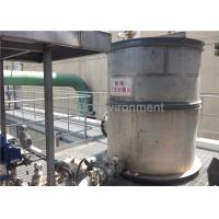 China NOX Romoving Wet Gas Scrubber With No Catalyst Consumption Boiler on sale