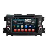Buy cheap Mazda CX-5 Mazda 6 DVD Player Car Android GPS Navigation System Bluetooth RDS from wholesalers