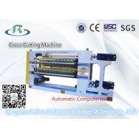 Buy cheap Automatic Computerized Corrugated Carton Cross Cutting Machine from wholesalers