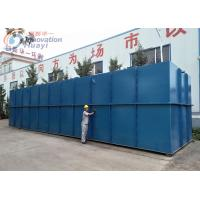 Buy cheap Blue Integrated Sewage Treatment Plant With Bio - Oxidation Technology 220V / 380V from wholesalers