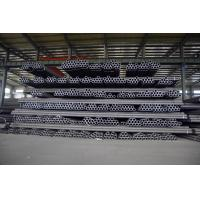 Buy cheap ASTM Black Carbon Steel Pipe , Carbon Steel Seamless Pipe For Construction from wholesalers