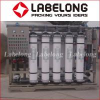 Buy cheap High Quality stainless steel/ FRP Mineral Water UF Water Treatment System for filling/bottling line from wholesalers