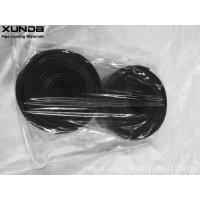 Buy cheap 3LPE Pipeline Black Butyl Rubber Tape With Heat Shrinkable Sleeves Coating from wholesalers
