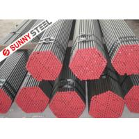 Buy cheap ASTM A192 superheater tubes from wholesalers