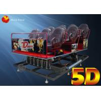Buy cheap Comfortable 5D Movie Theater Full Set Dynamic Cinema Equipments from wholesalers