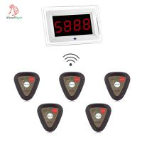 Buy cheap Hot sales service call system, could be use as school bell,canteen pager from wholesalers