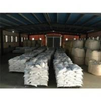 Buy cheap Cas 7681 57 4 Sodium Metabisulphite Food Grade, Sodium Metabisulfite Safety Powder from wholesalers