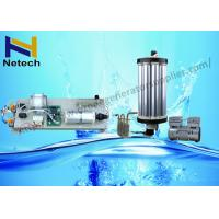 Buy cheap Industrial Twelve Tower Oxygen Concentrator Parts 5L 10L Oxygen Molecular Sieve from wholesalers