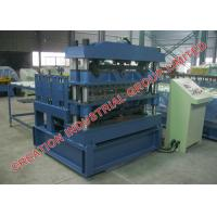 Buy cheap Customized Curving Machine / Aluminium Sheet Bending Machine for Bull-nosing Roofing Sheets from wholesalers