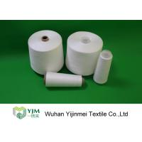 Buy cheap Raw White 100% Polyester Spun Yarn Virgin Bright 60s/2 60S AAA Grade product