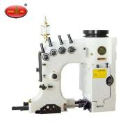 Buy cheap GK35-2C Bag sewing machine closer sewing machine from wholesalers