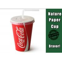 12oz Double PE Coated Cold Paper Glass With  Lid / Flexo Print