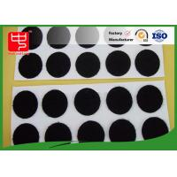Buy cheap Heavy Duty 25mm Diameter Custom Hook and Loop Patches With Adhesive Round hook and loop Dots from wholesalers