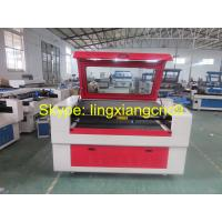 Buy cheap W2 reci cnc laser cutting machine and co2 laser cutting machine from jinan laser from wholesalers