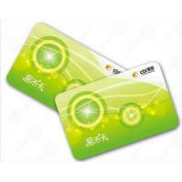 Buy cheap 2012 Contact Smart Card from wholesalers