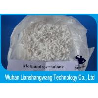 Buy cheap CAS 72-63-9 Dianabol Methandienone Powder / Injectable Dbol Supplement Legal Anabolic Steroids from wholesalers
