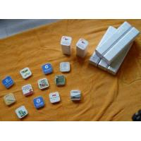 Buy cheap compressed towel/magic towel from wholesalers