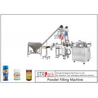 Buy cheap Tin Can Bottle Auger Filling Machine Bottle Filling Machine Powder Filler Auger Screw Filling Machine Auger Filler from wholesalers
