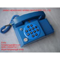 Buy cheap explosion proof telephone headset from wholesalers