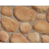 Buy cheap Best Modern Outdoor Suede Limestone Interior Lightweight White Grey Cobblefield Gray Dry Stack Exterior Cultured Stone from wholesalers