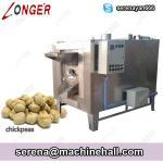 Buy cheap Coriander Seed and Powder Roasting Machine|Chickpeas Drying Baking Equipment from wholesalers