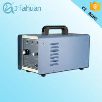 Buy cheap portable small ozone generator for kitchen air purifier from wholesalers