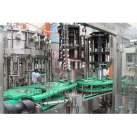 Buy cheap Fast Speed Automatic Craft Small Scale Beer Bottling Machine For Brew House product