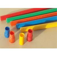 Buy cheap Flame Retardant UPVC Electrical Conduit Pipe Wire Protecting Customized Length from wholesalers