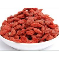 Buy cheap Finesky pure goji berries extract from wholesalers