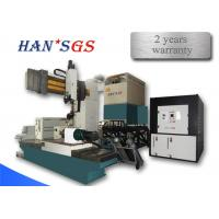 Buy cheap Semiconductor laser hardening machine equipment for steel heat treatment from wholesalers