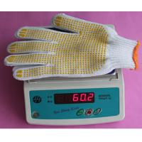 Buy cheap knitted safety glove work gloves,pvc dotted cotton gloves from wholesalers