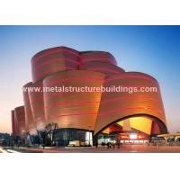 Buy cheap GB standard manual of steel construction with New concept for Modern buildings from wholesalers