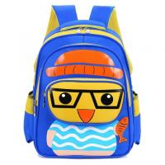 Buy cheap Nylon Cartoon Children Waterproof School Bags , Kids Backpacks For School from wholesalers