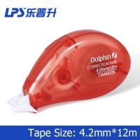 Buy cheap Eco Friendly PET Novelty Decorative Correction Tape For Students No 90225 from wholesalers