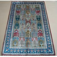Buy cheap wall decoration handmade silk prayer rug from wholesalers