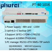 Buy cheap 8E1  16E1 100M Managed PDH Multiplexer Converter from wholesalers