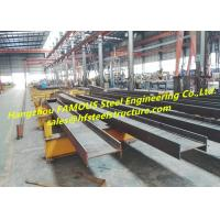 Buy cheap China Professional Light & Heavy Structural Steel Fabrication Supplier With EU-US Standard product