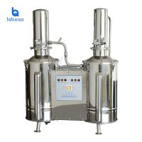 Buy cheap Stainless steel electric water distiller with double distilled 5L product