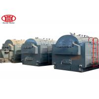 Buy cheap Energy saving Wood Pellet And Wood Chip Fired Steam Boiler For paper making factory from wholesalers