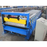 Buy cheap Corrugated roll forming machine Chinese manufacturer roof sheet making machine supplier from wholesalers